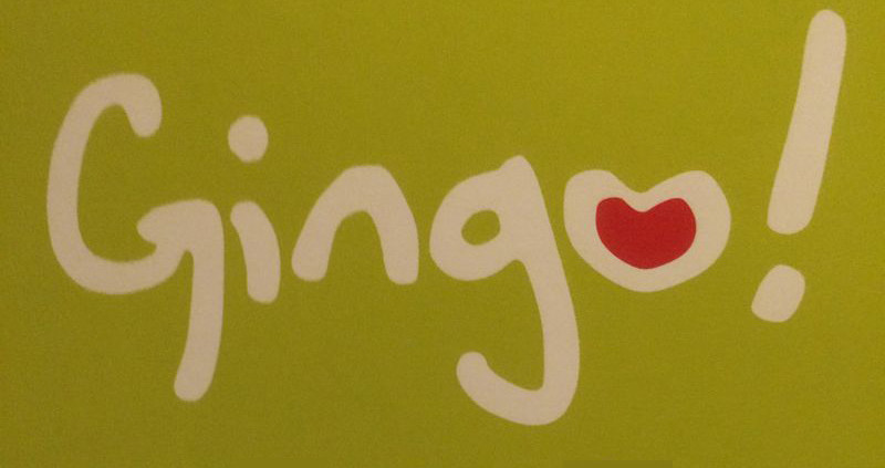 Gingo_logo