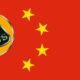 Lotus-China