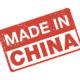 madechina