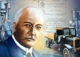 Rudolf-Diesel
