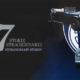 Lancia7storie