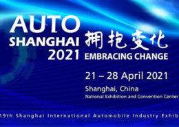 autoShanghai2021